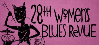 WBR2014_main