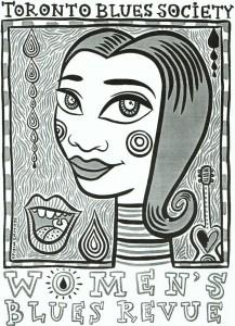 1995 - 9th Annual WBR - Artwork by Fiona Smyth